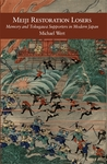Meiji Restoration Losers: Memory and Tokugawa Supporters in Modern Japan by Michael Wert