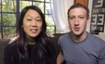 Live with Priscilla on the one year anniversary of the Chan Zuckerberg Initiative by Mark Zuckerberg and Priscilla Chan