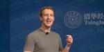 Speech in Chinese at Tsinghua University in Beijing by Mark Zuckerberg